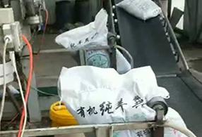 发酵羊粪生产设备